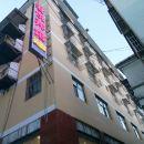 金平君悅快捷酒店