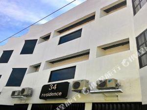 34號旅館(34 Residence)