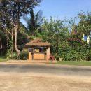龍山美奈營地餐廳和海灘俱樂部旅館