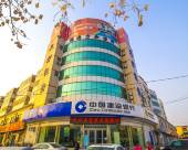 濰坊青州瀚海方舟商務賓館