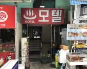 釜山Daesung旅館