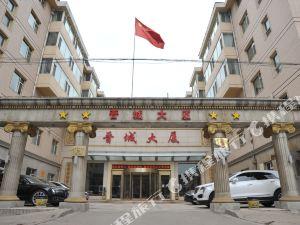太原帝怡國際精品酒店