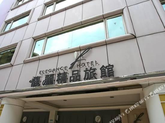 台北內湖馥麗精品旅館