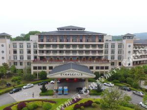 寧鄉灰湯紫龍灣溫泉度假區酒店