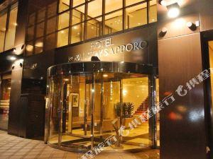 札幌皇家住宿酒店(Hotel Royal Stay Sapporo)