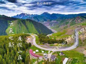 博樂賽里木湖蒙古包度假山莊