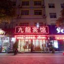 江陵九龍賓館