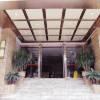 重慶蘇比克酒店