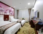 興平化建大酒店