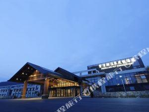 湯山紫清湖温泉度假酒店