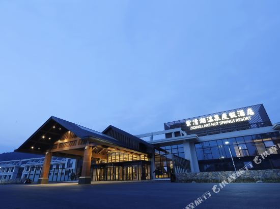 Ziqing Lake Hot Spring Holiday Hotel