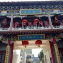 華山金榕國際酒店(原金榕賓館)