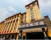 鄭州錦繡龍城商務酒店