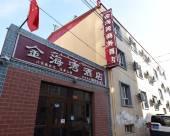 伊寧金海灣商務酒店