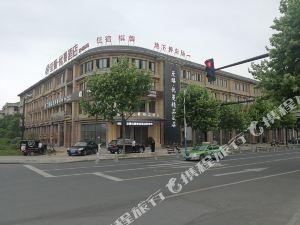 衢州至臻·優蔓精品酒店
