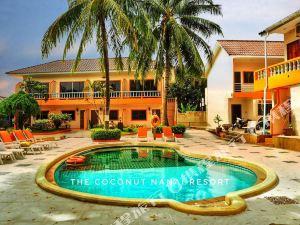 普吉島椰子度假酒店(The Coconut Nanai Resort Phuket)