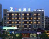 上海t家酒店