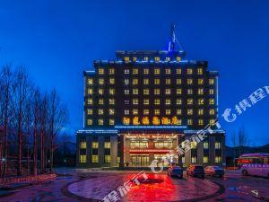 稻城陽光溫泉酒店