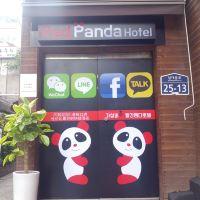 首爾明洞紅熊貓酒店酒店預訂