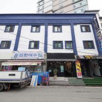 新村2號K酒店酒店預訂