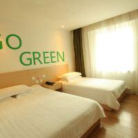 莫泰168(哈爾濱中央大街索菲亞教堂透籠商廈店)酒店預訂