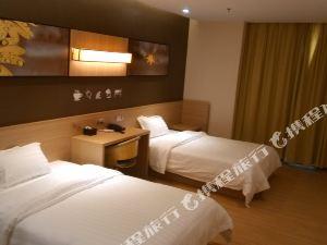 IU酒店(深圳葵涌店)