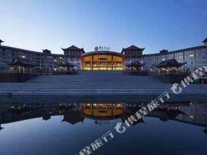 寧鄉灰湯華天城溫泉度假酒店