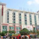 湛江洲際商務酒店