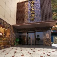 蘇州慢享主題酒店酒店預訂