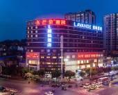麗楓酒店(桂林萬象城店)