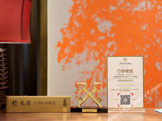 杭州中維香溢大酒店(Zhongwei Sunny Hotel)其他