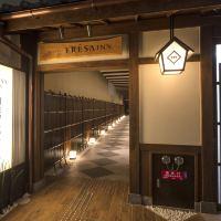 京都相鐵Fresa Inn-四條烏丸酒店預訂