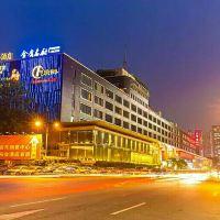 廣州馬會酒店酒店預訂
