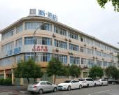 派酒店(重慶江北國際機場空港廣場輕軌站店)