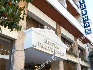 愛若特帕臺農神殿酒店