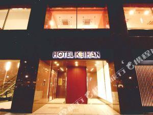 東京京阪淺草酒店(Hotel Keihan Asakusa Tokyo)