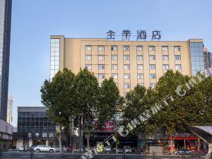 全季酒店(連雲港墟溝店)
