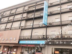 漢庭酒店(金湖店)