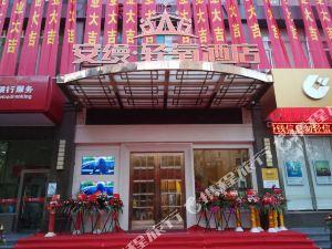 臨海安縵·輕氧酒店