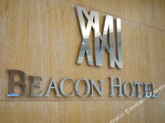 台中逢甲碧根行館(Beacon Hotel)公共區域
