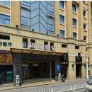 合肥長江中路步行街三孝口地鐵站和頤酒店(原長江飯店)
