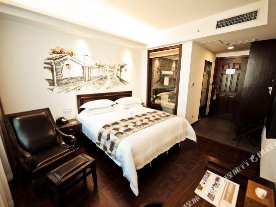 時光漫步懷舊主題酒店(北京國貿勁鬆店)(Nostalgia Hotel (Beijing Guomao Jinsong))精品大床房