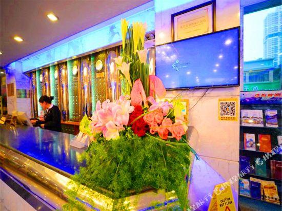 珠海華僑賓館(Hua Qiao Hotel)公共區域