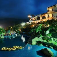 惠比壽温泉度假酒店酒店預訂