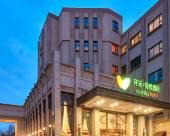開元曼居·上海新國際博覽中心店