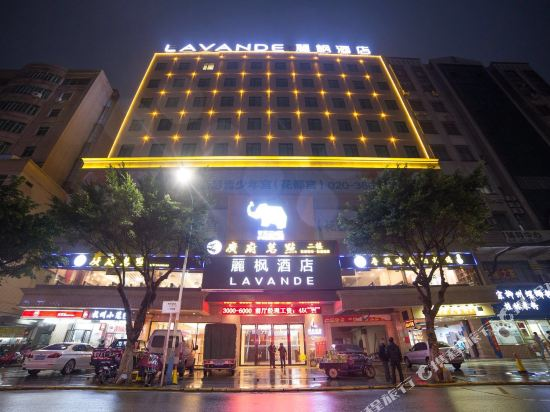 Lavande Hotels (Guangzhou North Railway Station)