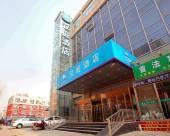 漢庭酒店(北京昌平政府街店)