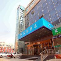 漢庭酒店(北京昌平政府街店)酒店預訂