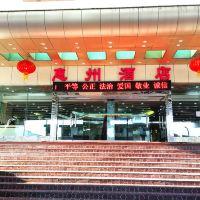 深圳惠州酒店酒店預訂