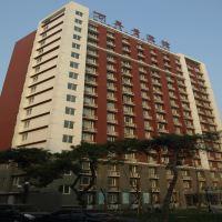 北京萬年青賓館酒店預訂
